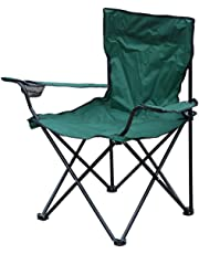 "Milestone 1-Seater Folding Fishing/ Camping Chair with Cup Holder and Carry Bag ""Color May Vary"""
