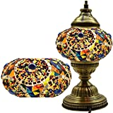 Turkish Lamp, Mosaic Lamp, Table Lamp, Mosaic Lamps, Moroccan Lanterns, Turkish Lamp, Bedside Lighting, Express Shipping