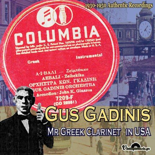 Mr. Greek Clarinet in USA (1930-1950)