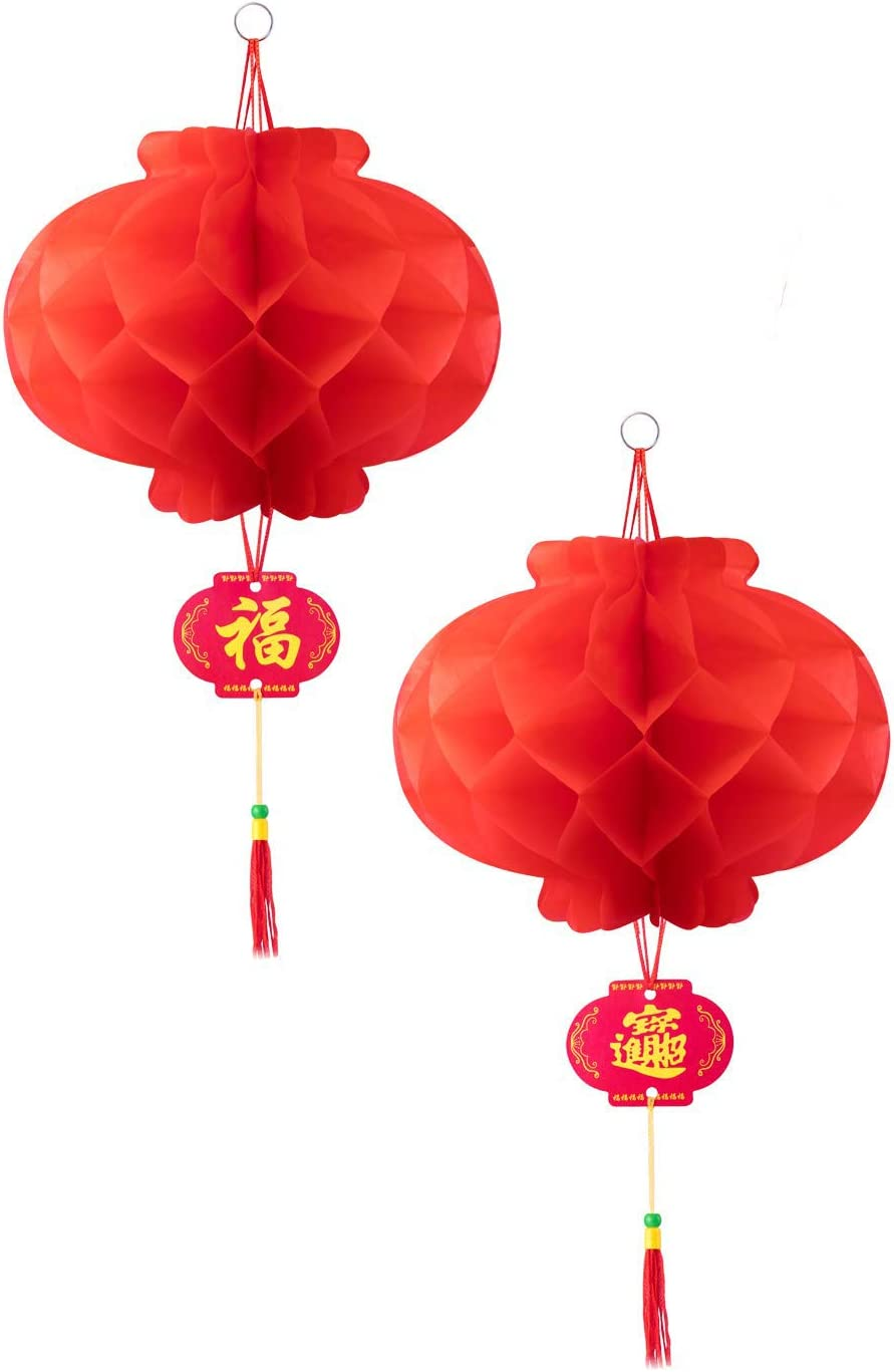 ASIAN HOME Red Paper Lantern Hanging Lanterns for Chinese Spring Festival, Wedding, Celebration, Lantern Festival Festive Decoration (12 INCH) (2 Piece)