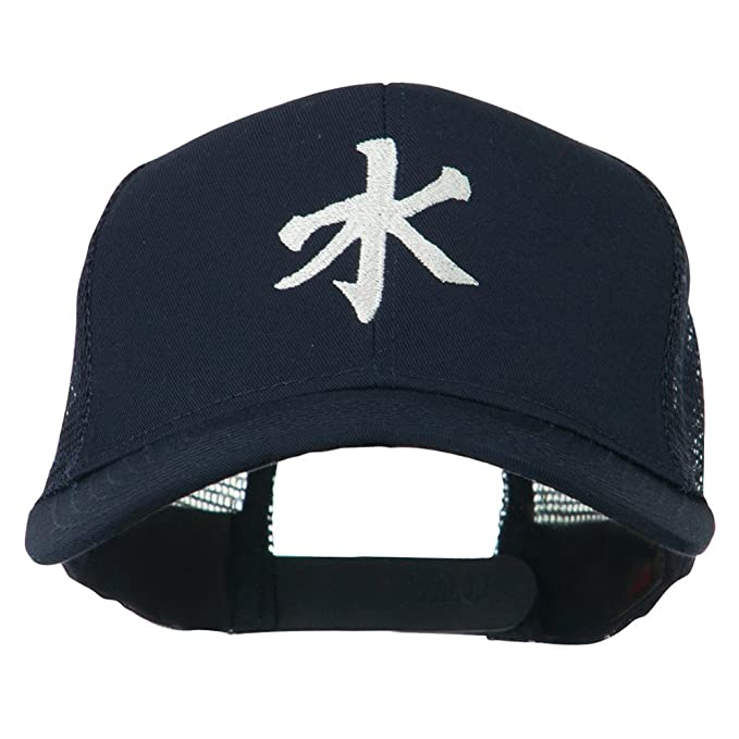 E4hats Chinese Symbol For Water Embroidered Cap Navy Osfm At