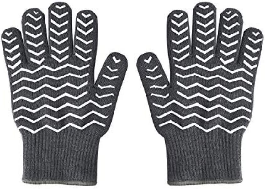 Silicone Gloves Hot Heat Resistant and Cut Proof Reusable with New Unique Design, Full Finger, Hand, and Wrist Protection, Oven, Grill, BBQ, and Pot Holding Proof