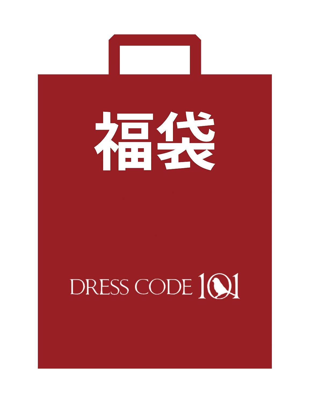 [ドレスコード101] 【福袋】 14点セット (定価21,600円分) 形態安定ワイシャツ入 メンズ 2019年 大きいサイズからスリムまで 選べる 10サイズ S M L LL 3L 4L 5L FUKU-14SET-1