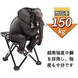 アウトドアチェア 折りたたみ 超軽量コンパクト 折畳式携帯イス 収納袋付属 お釣り 登山 携帯便利 キャンプ椅子