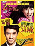 My Lucky Star (English Subtitled)