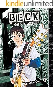 BECK Vol. 4 (comiXology Originals)