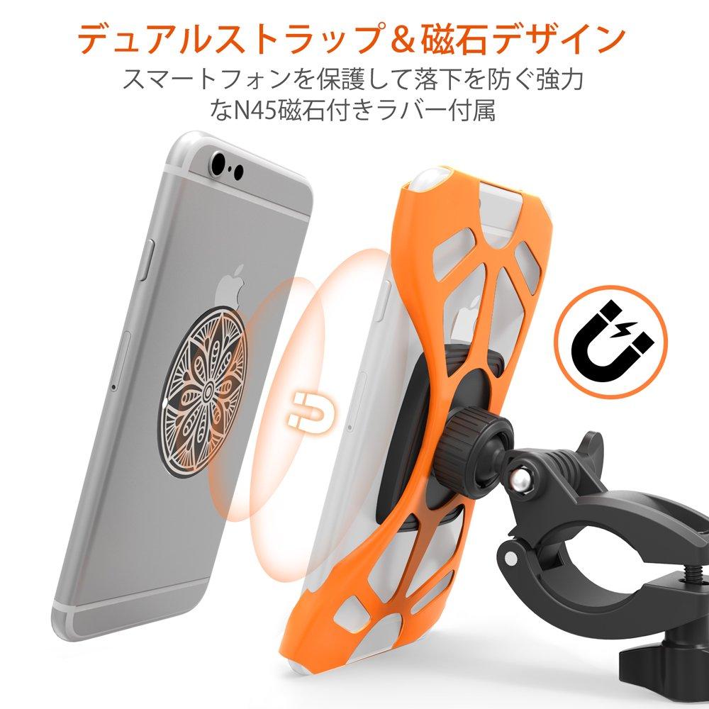 d8798ed9e4 Amazon.co.jp: VAVA 自転車ホルダー スマホホルダー マグネット式/360度回転/二重保護/落下防止 iPhone/Android//GoPro等多機種対応  VA-SH014: スポーツ&アウトドア