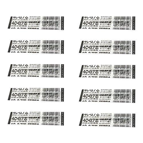 10pcs Zebra 4C-0.7 0.7mm Refill (Box Set) - Black Ink -