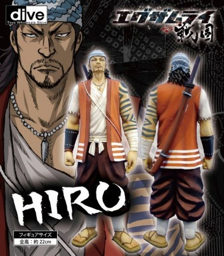 Examurai Sengoku - HIRO Real Figure by Dive