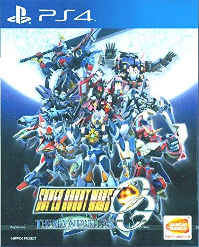 Super Robot Wars OG Dwellers PlayStation product image