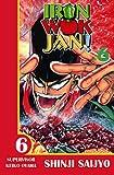 Iron Wok Jan!, Shinji Saijyo, 1588992616
