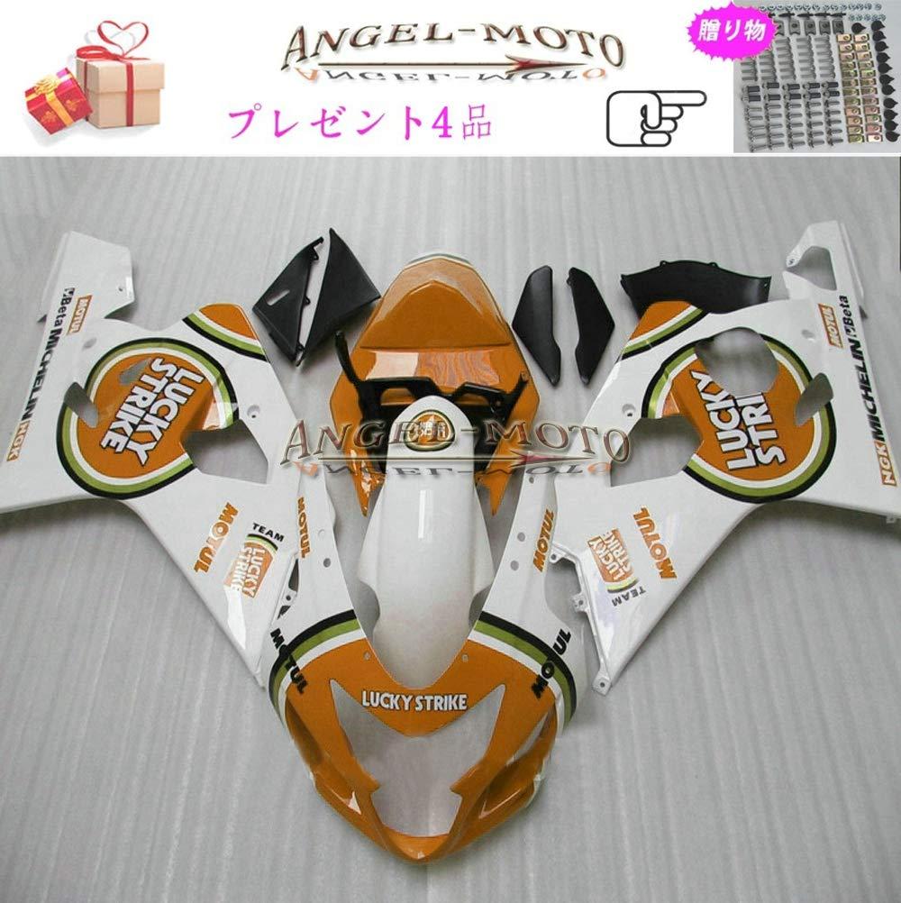 Angel-moto バイク外装パーツ 対応車体 Suzuki スズキ GSXR600 GSXR750 K4 2004 2005 GSX-R600 GSX-R750 04-05 カウル フェアキット ボディ機械射出成型ABS樹脂 フェアリング パーツセット フルカウルセットの S137   B07JL63MVY