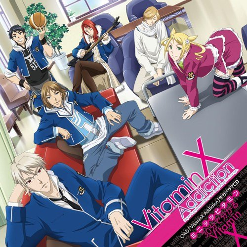 OADVITAMIN X ADDICTIONSENKO DRAMA CD30 MINUTES DE WAKARU VITAMIN X