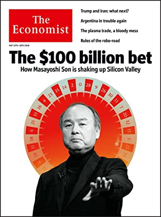 The Economist Magazine 1 Year Subscription(51 issues)