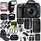 Canon EOS 7D Mark II SLR Camera FIVE Lens PRO BUNDLE + Canon EF-S 18-135mm f3.5-5.6 + Canon EF 75-300mm f4-5.6 III + Canon 50mm f/1.4 + .43 Wide Angle & 2.2 Telephoto Lens + 64GB Card + CW Cloth