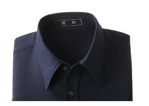 7ab93374701b Amazon | リトルアイランド 「武州正藍染」七分袖シャツ 濃紺 L | シャツ ...