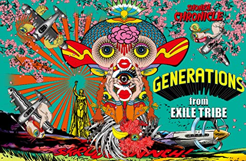 [GENERATIONS from EXILE TRIBE  ] SHONEN CHRONICLE(CD+DVD)(첫 생산 한정반) CD+DVD,한정판