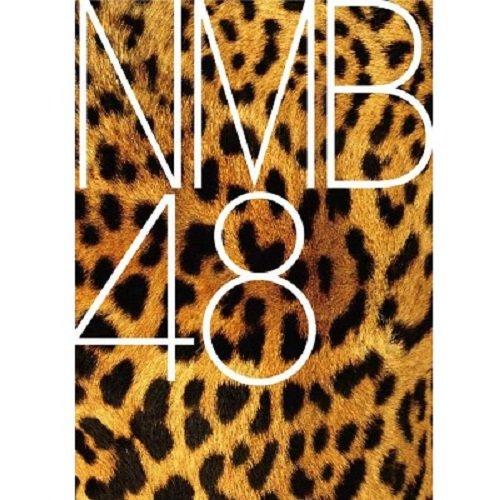 【早期購入特典あり】NMB48 ALL CLIPS -黒髮から欲望まで-