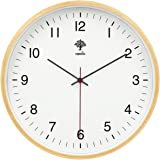 HIPPIH Silent Wall Clock - 8 Inch Non Ticking Digital Quiet Sweep Decorative Vintage Wooden Clocks,White