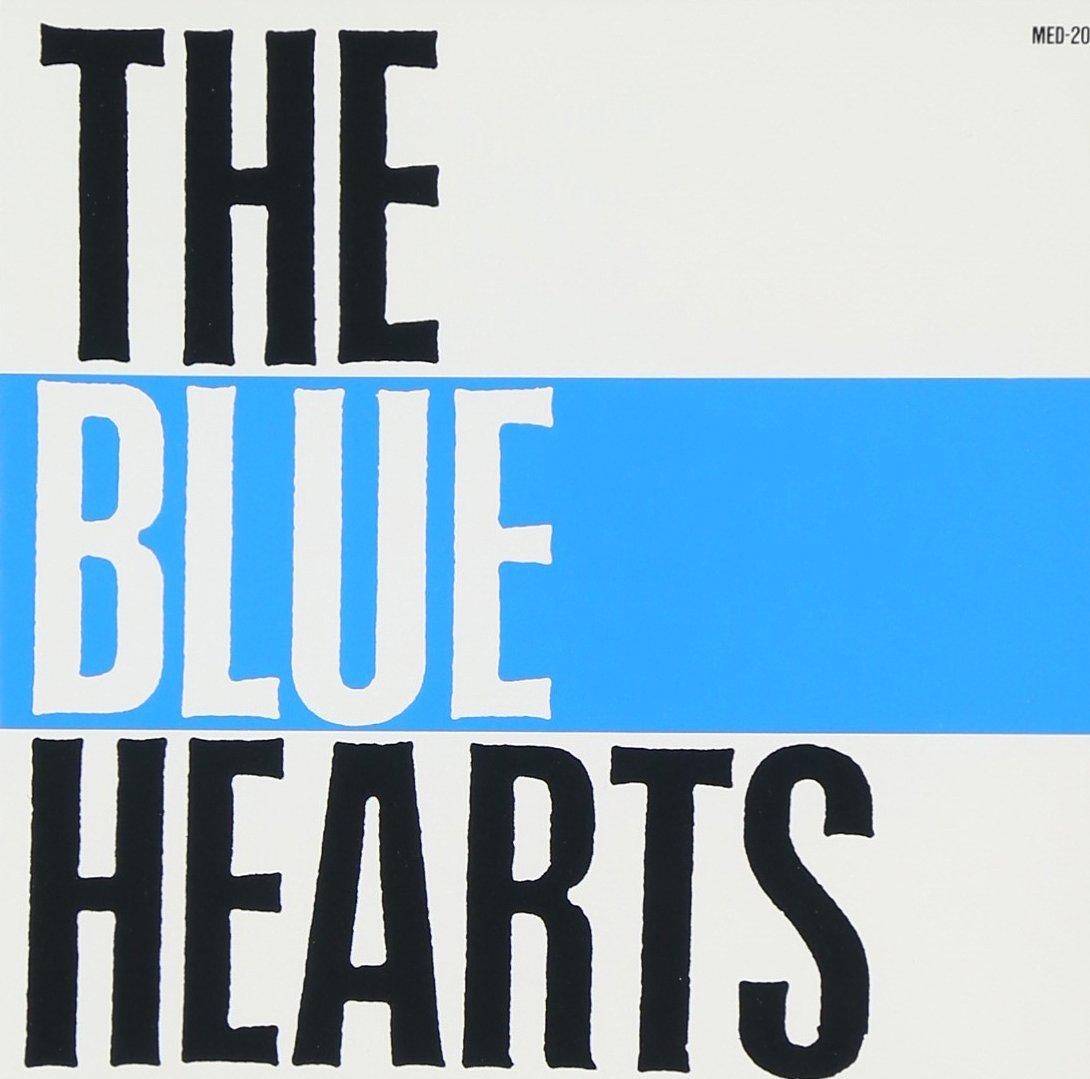 BLUE-HEARTS