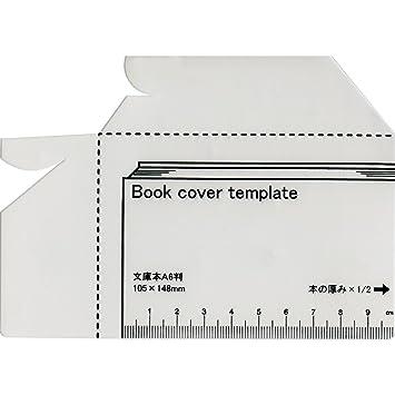 amazon 呉竹 ブックカバーテンプレート 文庫本用 sbtp208 24 ブック