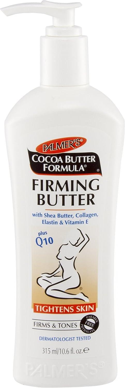 Palmers Cocoa Butter Firming Butter 250ml Pump 4064-6
