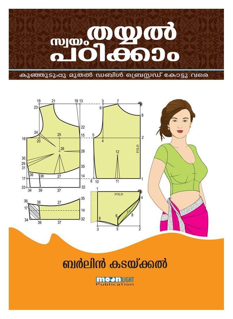 Zarapkar tailoring books free download