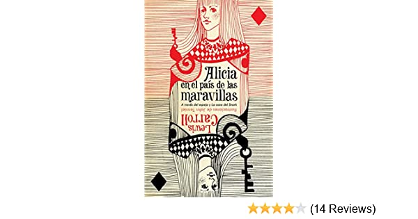 Amazon.com: Alicia en el país de las maravillas (Spanish Edition) (9780307745149): Lewis Carroll: Books