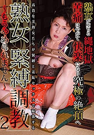 Japanese Mature Anal Sex