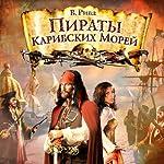 Piraty Karibskih morej [Pirates of the Caribbean Sea]   Vicente Riva