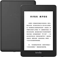 全新亞馬遜Kindle Paperwhite 電子書閱讀器—純平300ppi電子墨水屏,8GB機身内存, 防水濺功能