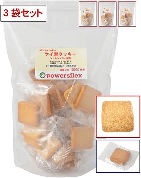 水溶性珪素umoより格安で水溶性ケイ素に含まれる同様のケイ素が1/10の価格で摂取可能な『ケイ素クッキー』3袋92枚入3ヶ月分(1袋の総代金に比べ約26%割安)