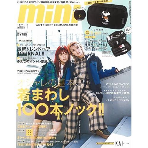 mini 2018年1月号 画像