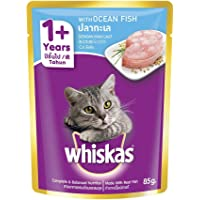 Whiskas Ocean Fish in Jelly Pouch - 85g