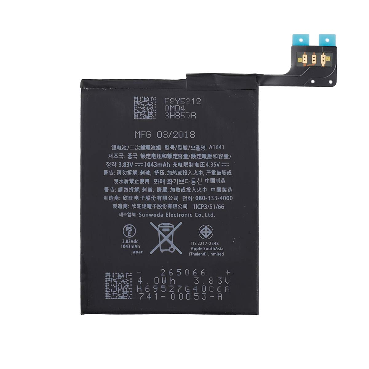 New Internal Li-ion Battery A1641 Compatible For Apple iPod Touch 6th Gen 16GB 32GB 64GB A1574 IPod 7.1 020-00425 1043mah
