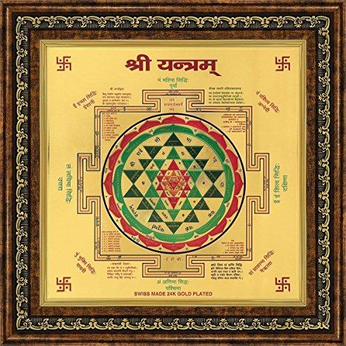 Avercart Sri Yantra / Shree Yantra / Shri Yantra / Good Luck