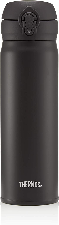 470 ml Matt Black Thermos Super Light Direct Drink Flask