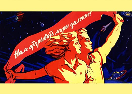 La Unión Soviética de Rusia espacio abriremos la Propaganda ...