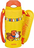 Thermos vacuum insulation straw bottle Miffy 0.4L yellow FHL-400FB Y