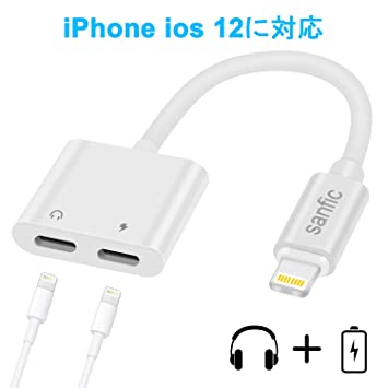 iTker iPhone X/8/8plus/7(IOS11対応) 2in1 イヤホン充電