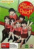 Azumanga Daioh - Series Collection [6 Discs] [NON-USA Format / PAL / Region 4 Import - Australia]