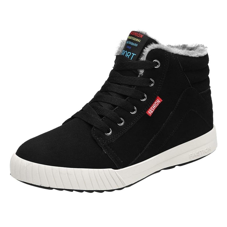 PENATE Mens Winter Plush Warm Snow Boots Outdoor Antislip Thicker Plush Large Size Snow Sneakers  B076MLXDGP