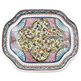 Madeira House Coimbra Ceramics Hand-Painted Decorative Tray XVII Cent Recreation #217-2