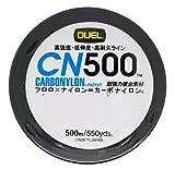 デュエル(DUEL) カーボナイロンライン CN500 500m