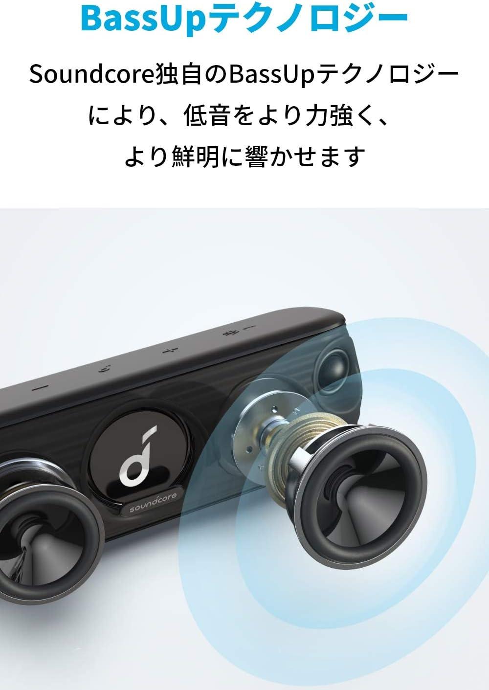 Anker Soundcore Motion+, Bluetooth スピーカー 防水 高音質 ブルートゥース