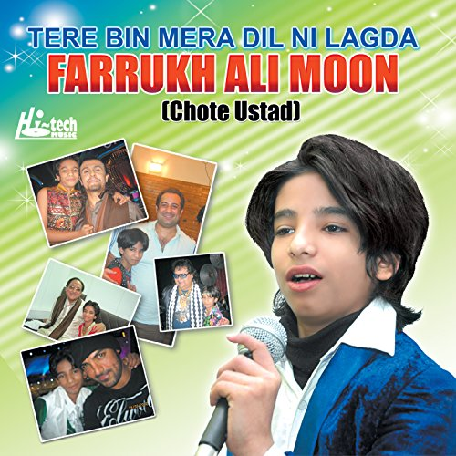 Amazon.com: Allah Allah Mere: Farrukh Ali Moon (chote