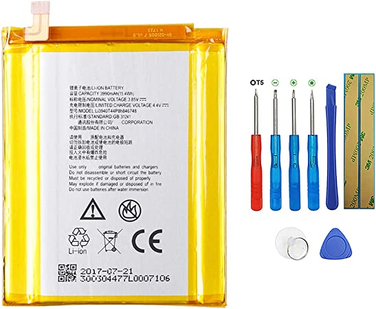 2600mAh Replacement Battery for Tascam MP-GT1