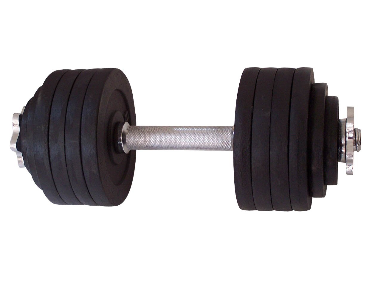 One Pair of Adjustable Dumbbells Kits - 200 Lbs (100lbs X 2pc) by Unipack (Image #1)