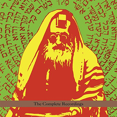 the-complete-recordings