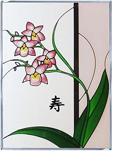 Asian Orchid Facing Left Long Life 10.25 Wide x 14 High Hand Painted Art Glass Panel